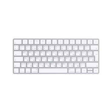Клавиатура Apple Magic Keyboard (MLA22RU/A)