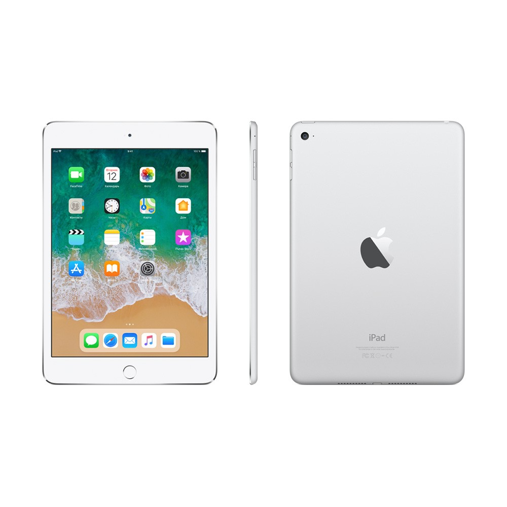 Планшет Apple iPad mini 4 Wi-Fi 128 Gb. Цвет: серебристый (MK9P2RU/A)
